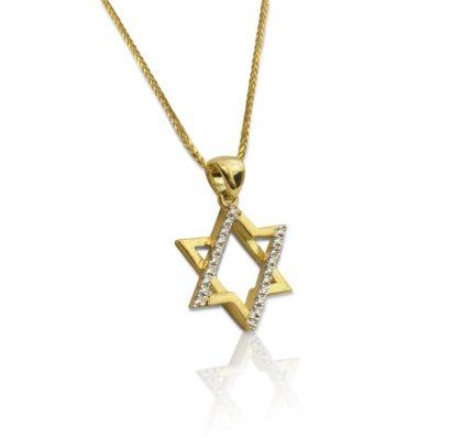 תליון מגן דוד עם שני פסי יהלומים