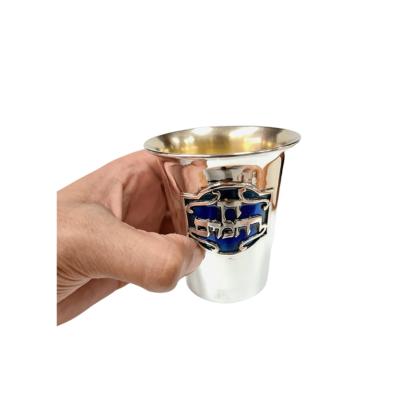 כוס קידוש עם שם בהתאמה אישית