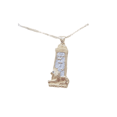 תליון מזוזה בשילוב אריה יהודה בעיצוב מרהיב - 14 קראט זהב בשיבוץ יהלומים
